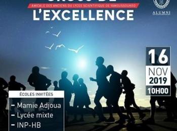 Cross de l'Excellence de la 2ALSY – Edition 2019
